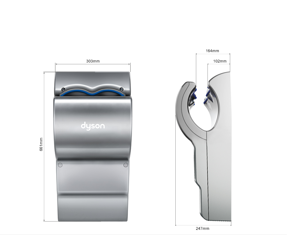 Front and side view of the Dyson Airblade dB hand dryer and dimensions